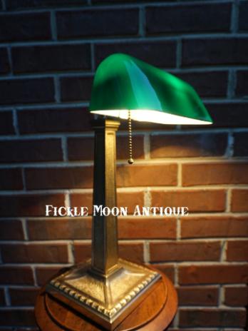 Amronlite Banker's Lamp Robert Faries Company Antique Lighting